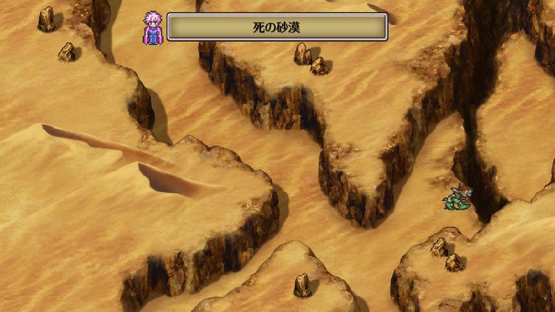 ロマサガ3 死の砂漠