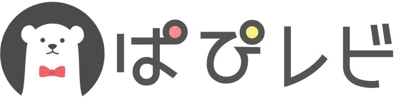 【ぱぴレビ】